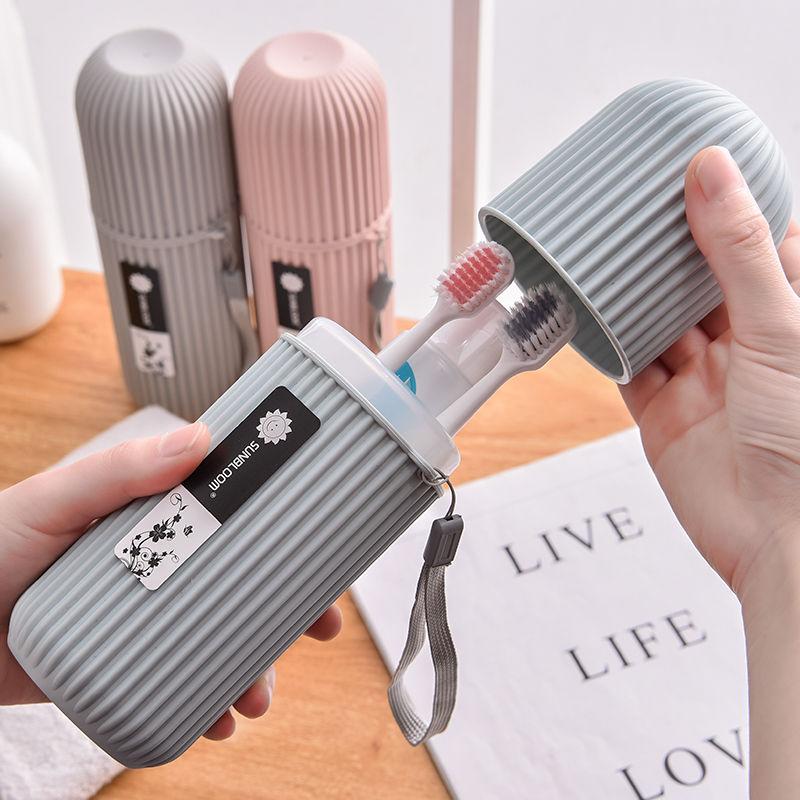 漱口刷牙杯子简约牙缸牙膏套便携式旅行套装