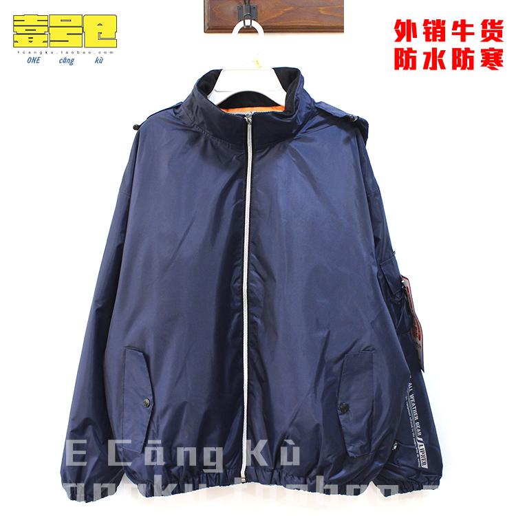 Số 1 kho I IPNER áo khoác giản dị không thấm nước lạnh mặc siêu nhẹ ấm áo khoác ngoài trời thể thao quần áo cotton thủy triều