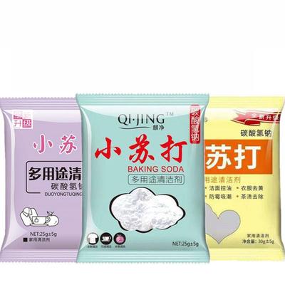 【5-60包装】小苏打粉清洁去污厨房去污衣服牙齿美白多功能去污粉
