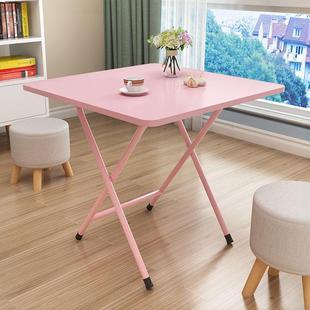 折叠桌子餐桌简易家用卧室宿舍出租房摆摊