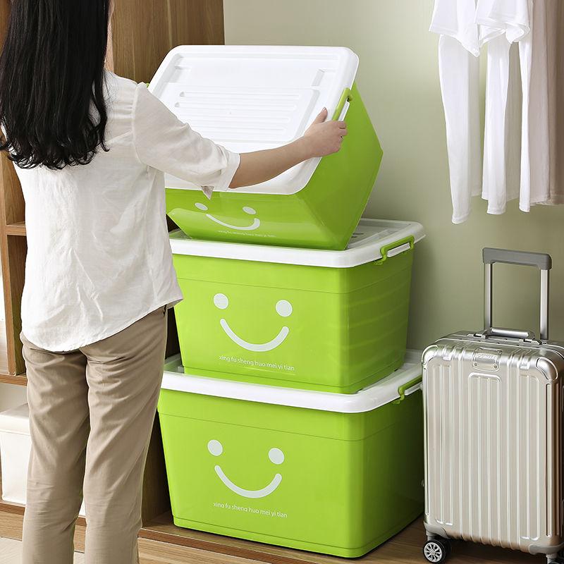 收纳箱塑料特�娲蠛判『糯⑽锵浔蛔右路�玩具整理箱⌒子收纳盒车载家用