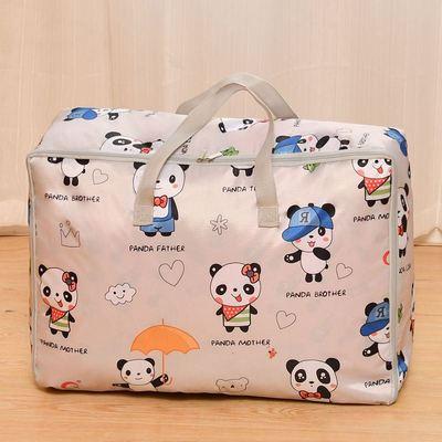 被子收纳袋搬家打包袋防潮水特大号牛津布袋子装衣服行李包整理袋
