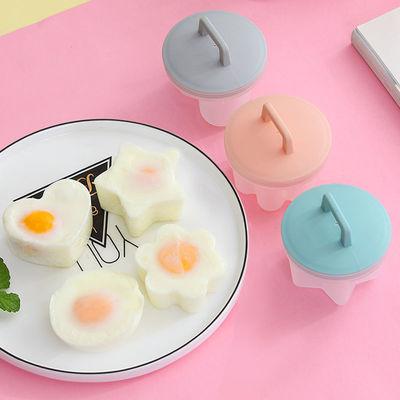 蒸蛋器煎鸡蛋模具宝宝辅食厨房家用煮蛋器不粘杯早餐煎蛋模型
