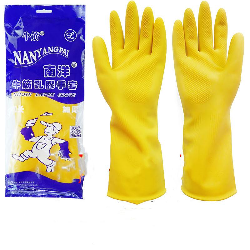 【3双5双】南洋牌牛筋乳胶加厚耐用橡胶洗碗胶ㄨ手套防水皮手套包∑22