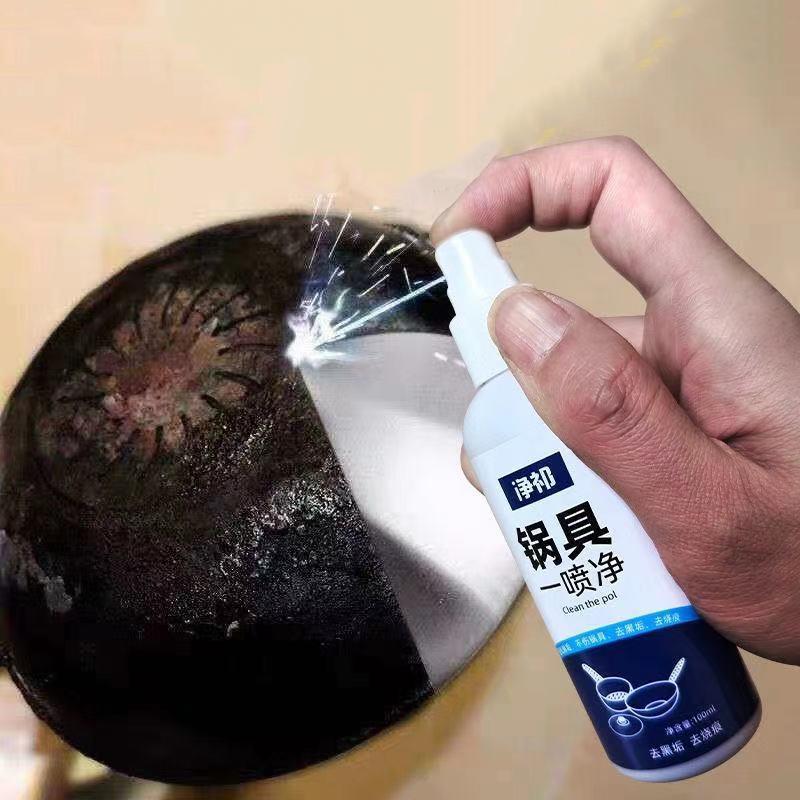 洗锅底黑垢清洗剂不锈钢除锈清洁剂厨房锅具