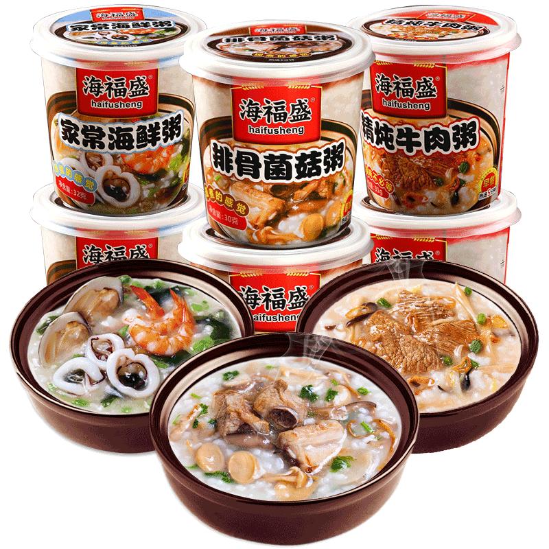 速食粥冻干粥营养早餐夜宵粥冲泡即食代餐粥