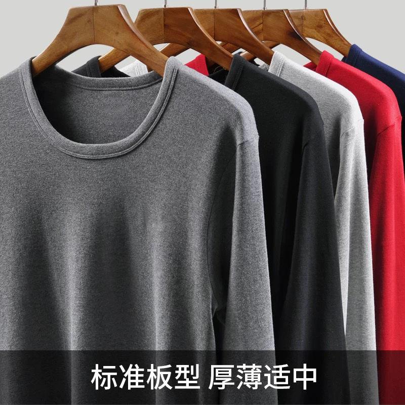 [100%纯棉]男士秋衣秋裤套装纯棉青年保暖内衣薄款棉毛衫线衣线裤