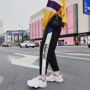 新款休闲裤男生韩版修身青少年九分裤束脚学生宽松哈伦运动长裤子