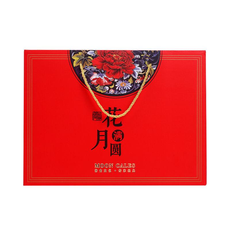 【德辉】月饼礼盒装八饼八味