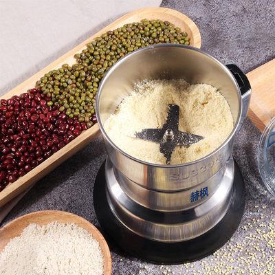 粉碎机小型家用电动超细打粉机磨粉机五谷杂粮干货中药破壁研磨机