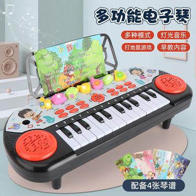 儿童电子琴钢琴早教可弹奏益智 1-2-3-6周岁音乐玩具初学入门宝宝