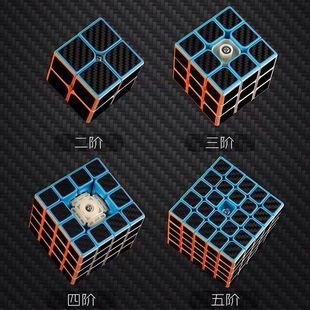 碳纤维二三四五阶魔方金字塔魔方顺滑比赛益