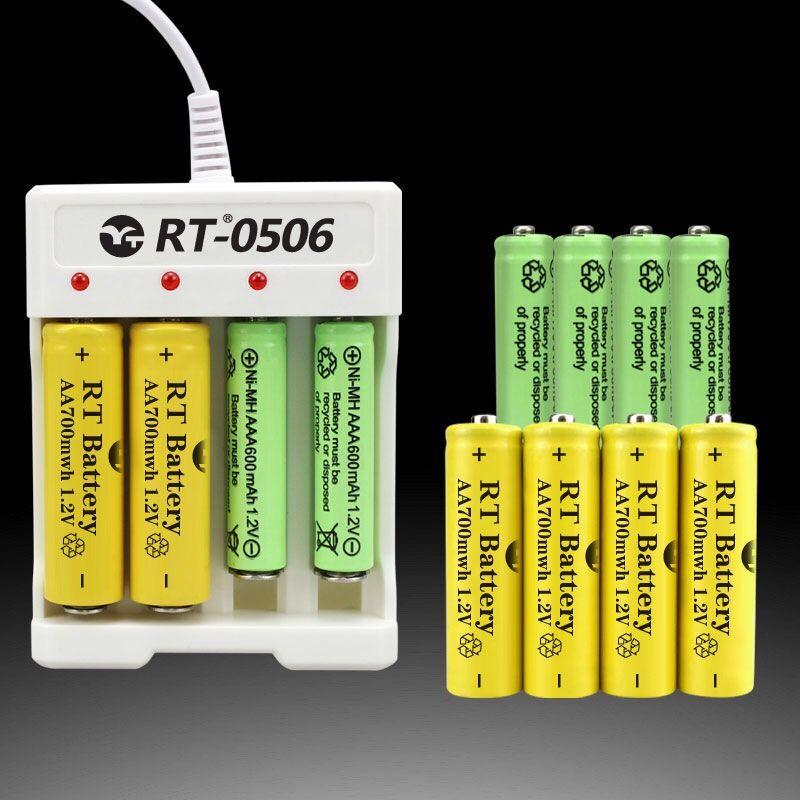 5号电池充电器5号7号充电电池通用电池充电器套装USB充电电池套装