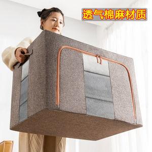 【高品质 棉麻收纳箱】大号牛津布钢架收纳箱棉麻衣柜整理储物箱