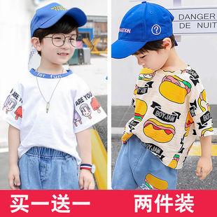 童装T恤男童短袖夏装新款儿童半袖体恤衫宝