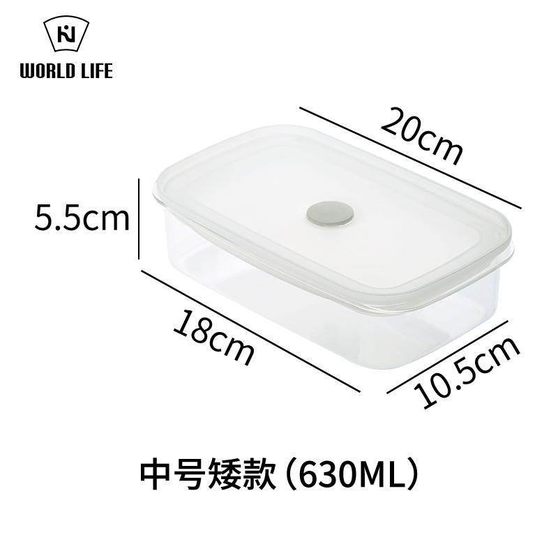 Jepang dan Artisan Persegi Kekosongan Wadah Disegel Lunch Kotak Kulkas Microwave Lunch Kotak Kotak Buah Makanan Pengemasan Kotak (sedang Pendek 630 Ml) -Internasional