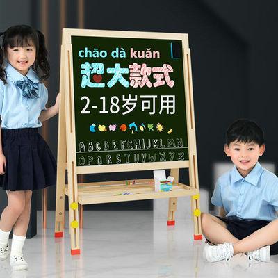 儿童双面画画板画架小黑板家用支架式写字板黑板墙贴可擦写