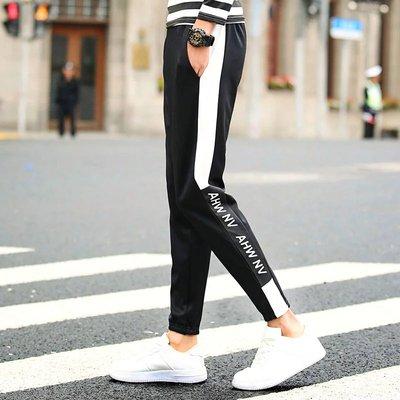 Mùa hè quần âu chín điểm chùm Hàn Quốc phiên bản của xu hướng thu hẹp halon chân chặt 9 điểm 8 Slim chân nam quần giải trí Quần mỏng