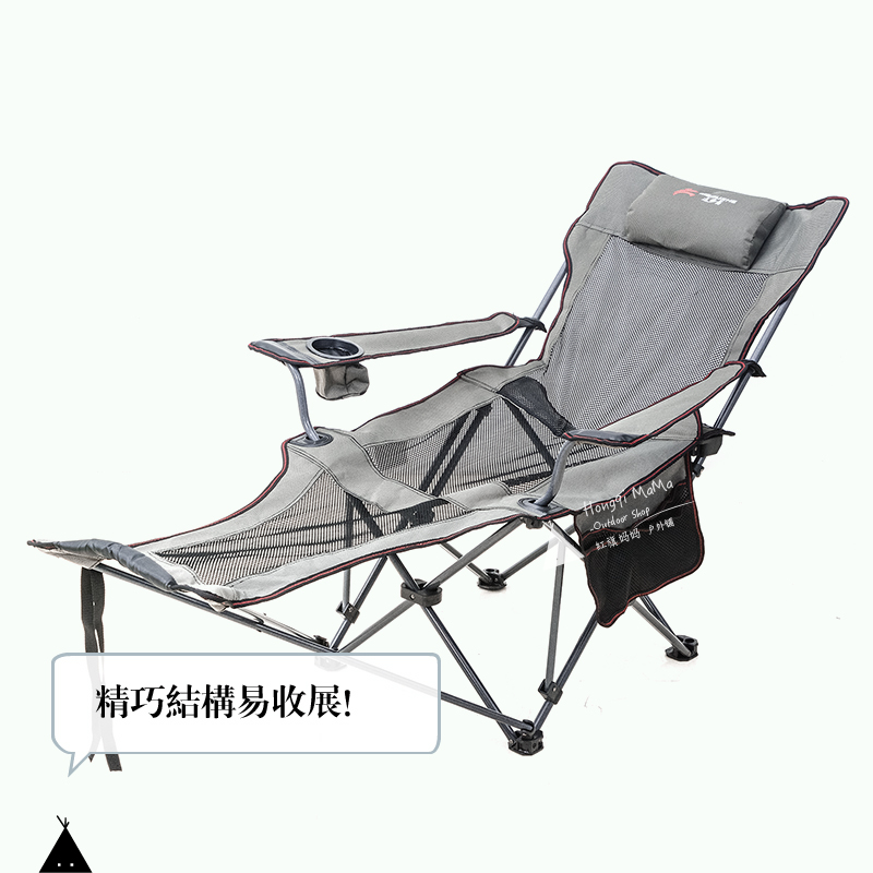 Cool 33 85 Red Flag Mothers Folding Lounge Chair Dual Purpose Pabps2019 Chair Design Images Pabps2019Com