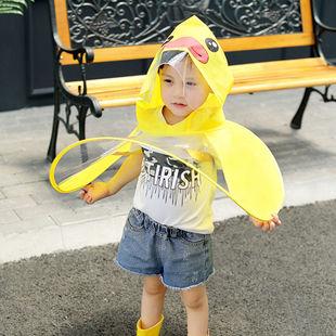 網紅同款親子飛碟雨衣