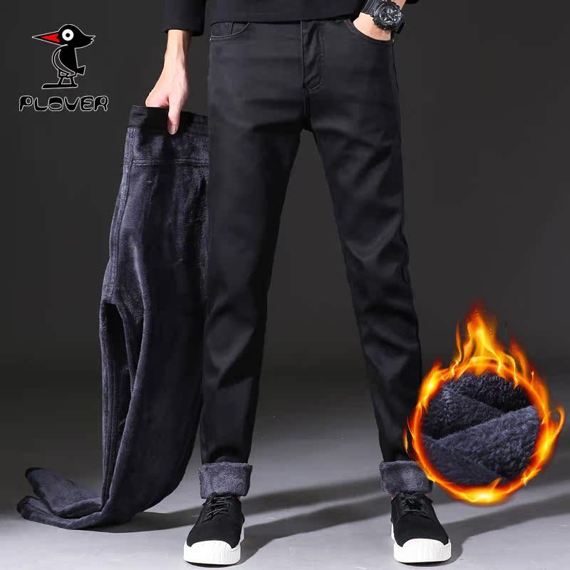 男士牛仔裤弹力款修身小脚裤韩版潮流黑色休闲长裤子男薄款春秋款