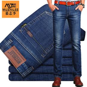 男士牛仔裤直筒宽商务休闲裤子