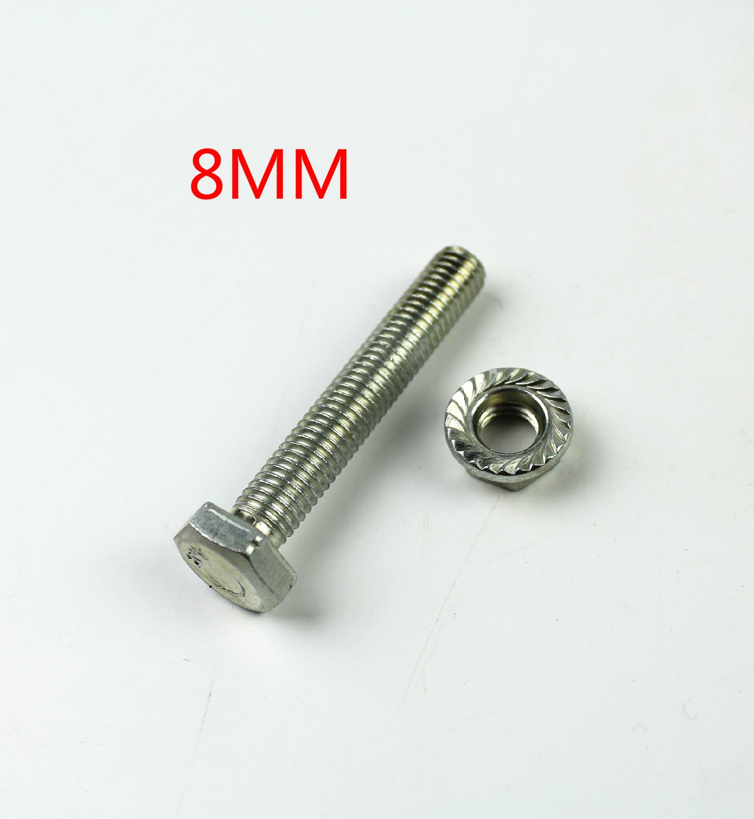 摩托车电动车改装配件后减震器加高螺丝加高器螺丝减震器螺丝