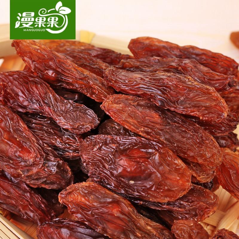新疆特产干果零食吐鲁番红马奶葡萄干免洗小零食500g*2袋包邮有籽