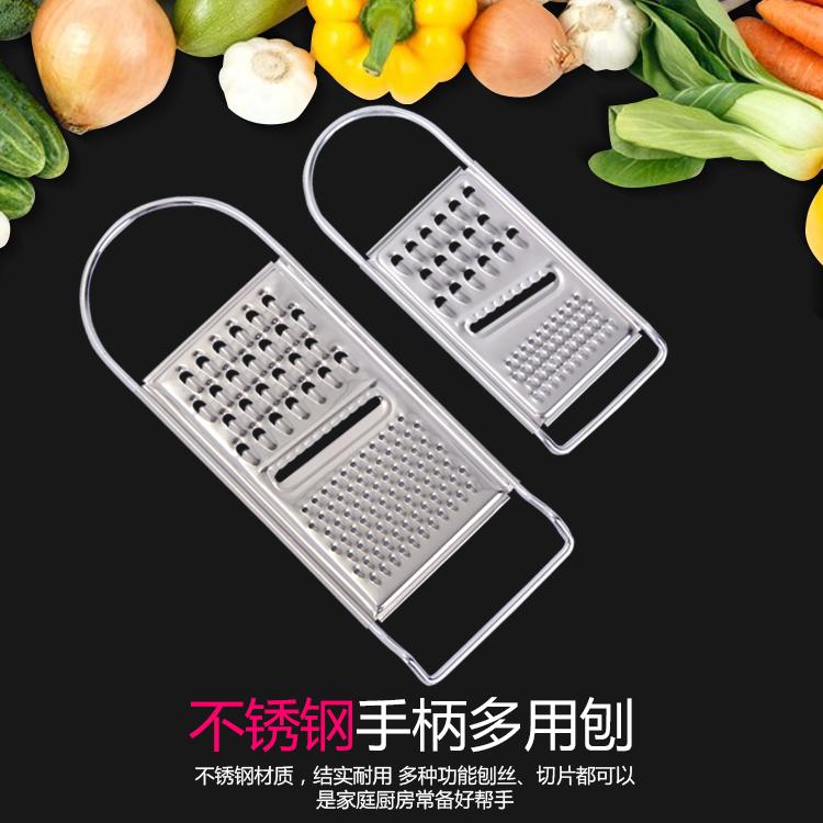 家用多功能不锈钢刨削擦切丝器厨房萝卜擦子蔬菜土豆切片切菜神器