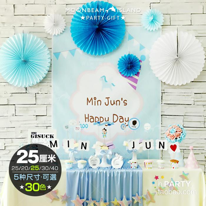 15cm雪花纸扇拉花38节商场百天儿童装饰布置家庭生日派对用品教室
