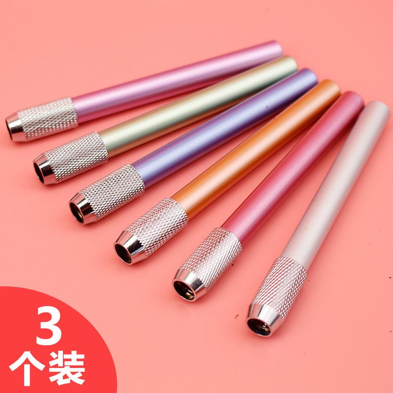 3个装  金属杆铅笔延长器 素描彩色铅笔加长器铅笔套笔套加长杆_领取3元淘宝优惠券