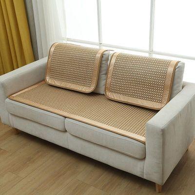 沙发垫夏季凉席两面冰丝凉席藤席竹席坐垫防滑垫宿舍凉席