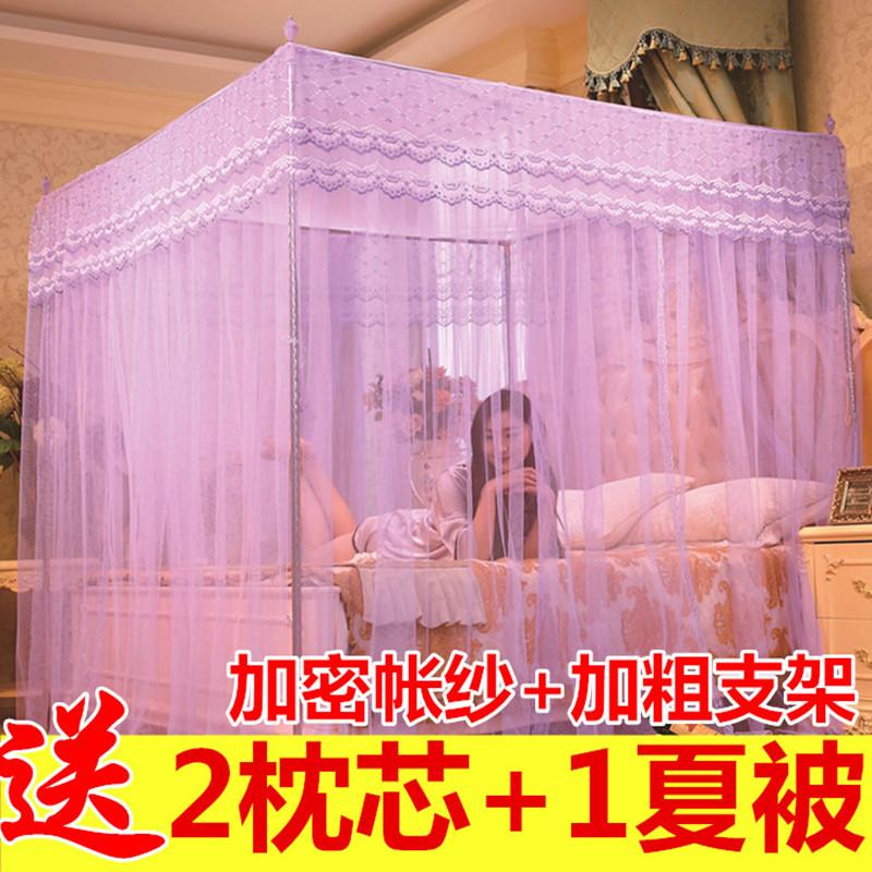 Mới muỗi net 1.8 m giường đôi nhà 1.5 2.0 bracket 1.2 m ký túc xá tầng ba cửa mã hóa dày