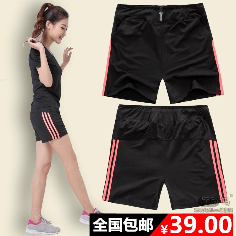 Thể thao mùa hè quần short của phụ nữ nhanh chóng làm khô thoáng khí chạy thể dục lỏng kích thước lớn quần âu yoga mỏng ba điểm nóng quần