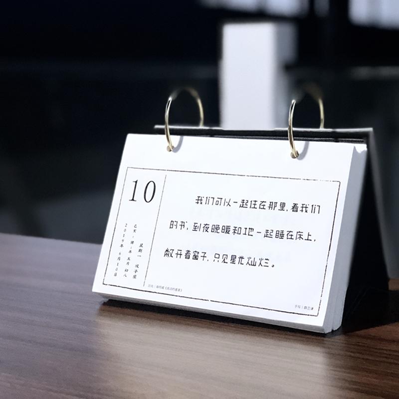 2019年练字打卡日历,新年多练字