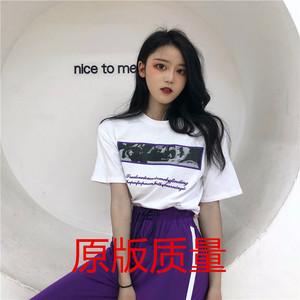 韩版运动休闲套装夏装女装宽松字母T恤上衣+小脚哈伦裤两件套9024