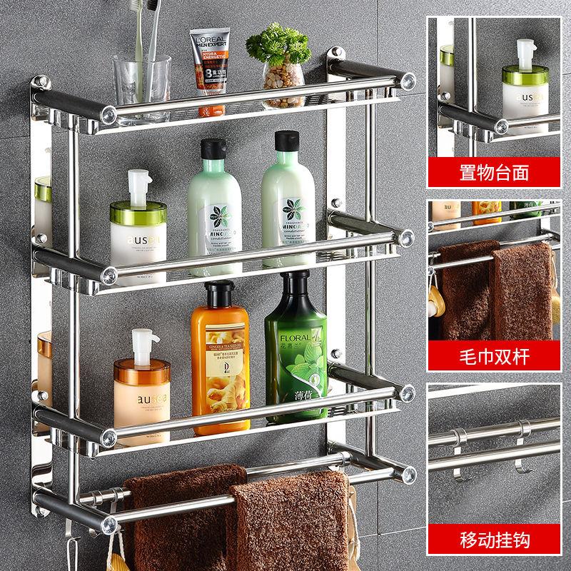 浴室卫生间置物架不锈钢毛巾架洗手间洗漱台墙上壁挂收纳免打孔