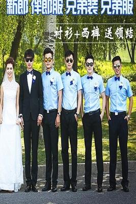 Người đàn ông tốt nhất quần áo nam ngắn tay áo quần đặt hai mảnh Hàn Quốc phiên bản của tự trồng của người đàn ông tốt nhất nhóm wedding dress anh em các kiểu áo dài tay phồng Áo