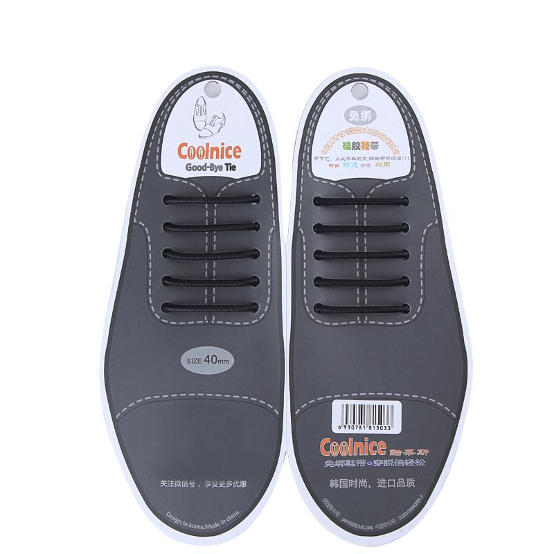 coolnice懒人鞋带扣硅胶弹力免绑免系男士女士皮鞋鞋带黑色棕色圆