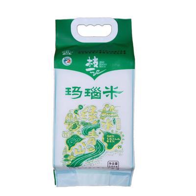 湖北枝滋农家自产长粒米新米5斤