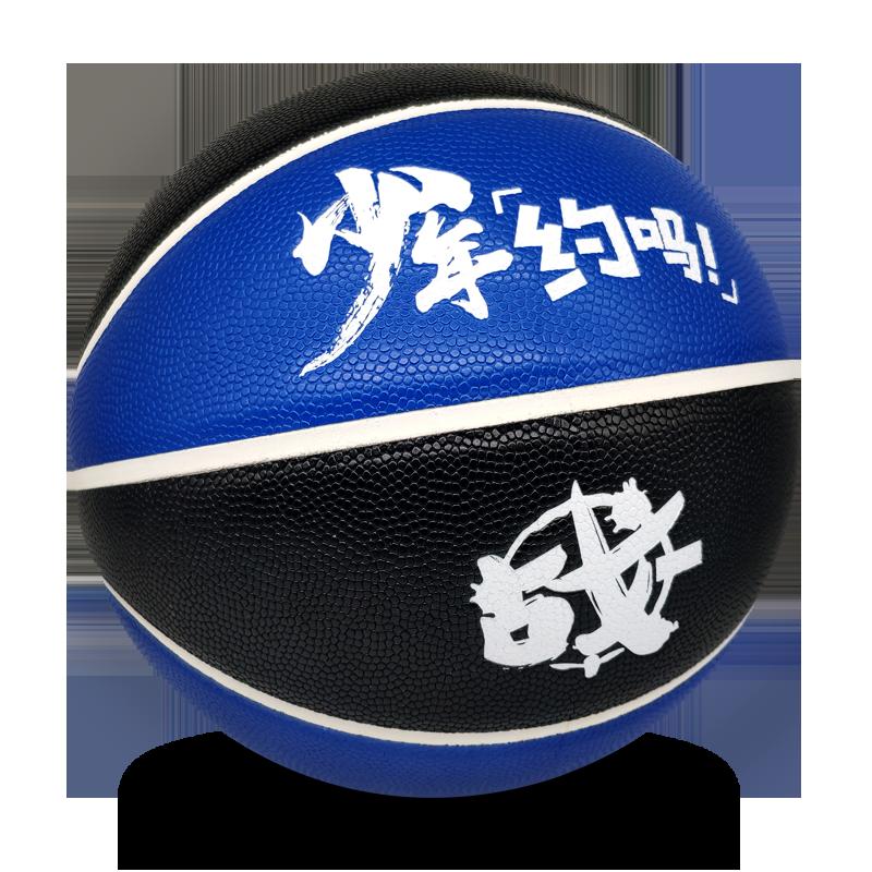 少年约吗!网红篮球7号 个性创意蓝球耐磨 七号学生成人比赛专用球_领取10元淘宝优惠券