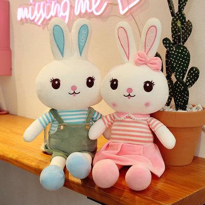 可爱小白兔毛绒玩具兔子公仔布娃娃床上睡觉抱枕婴儿陪睡玩偶儿童