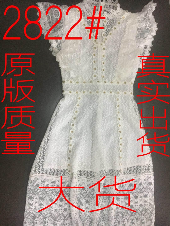 余潇潇春装2018新款白色超仙初恋裙复古中长款蕾丝连衣裙女