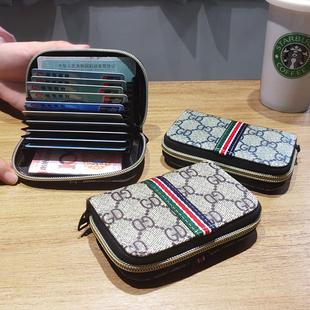 新款小众个性卡包零钱证件包套防盗防消磁