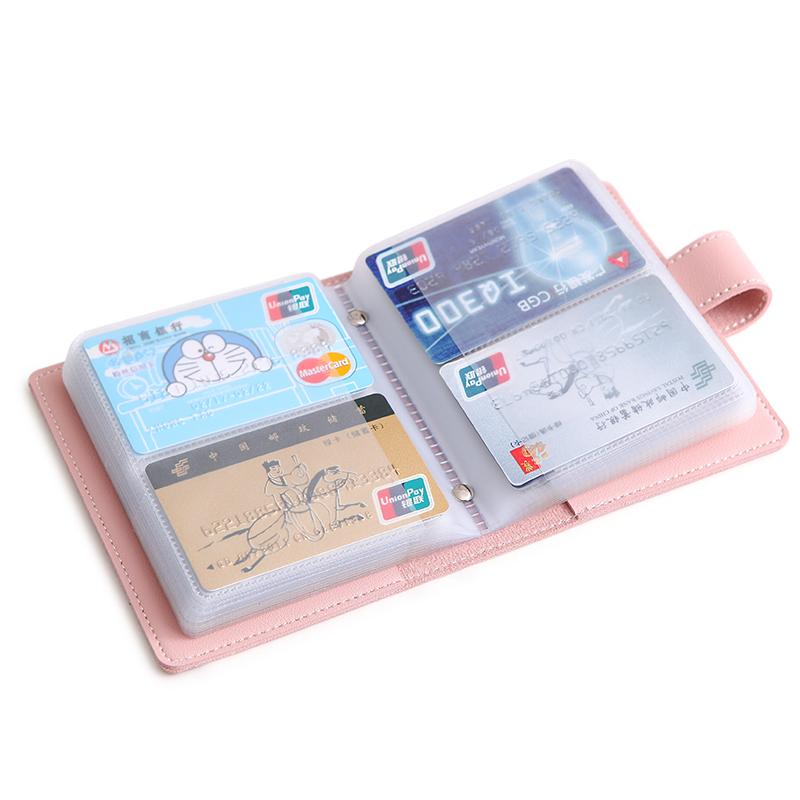 商务卡包零钱包一体包女式证件位简约超薄大容量小清新男士卡片包