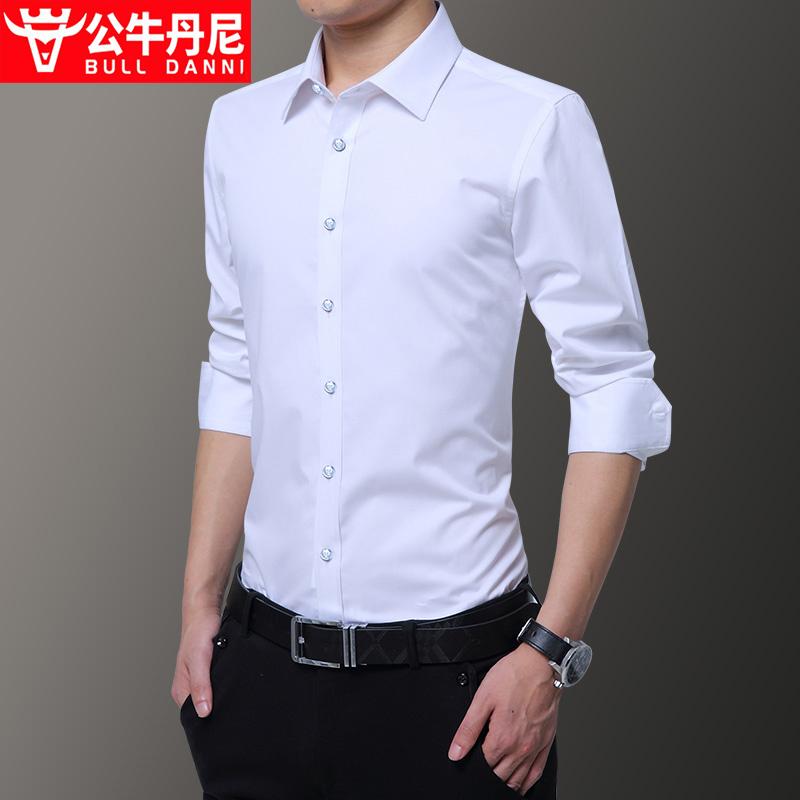 公牛丹尼秋季纯棉男士长袖衬衫纯