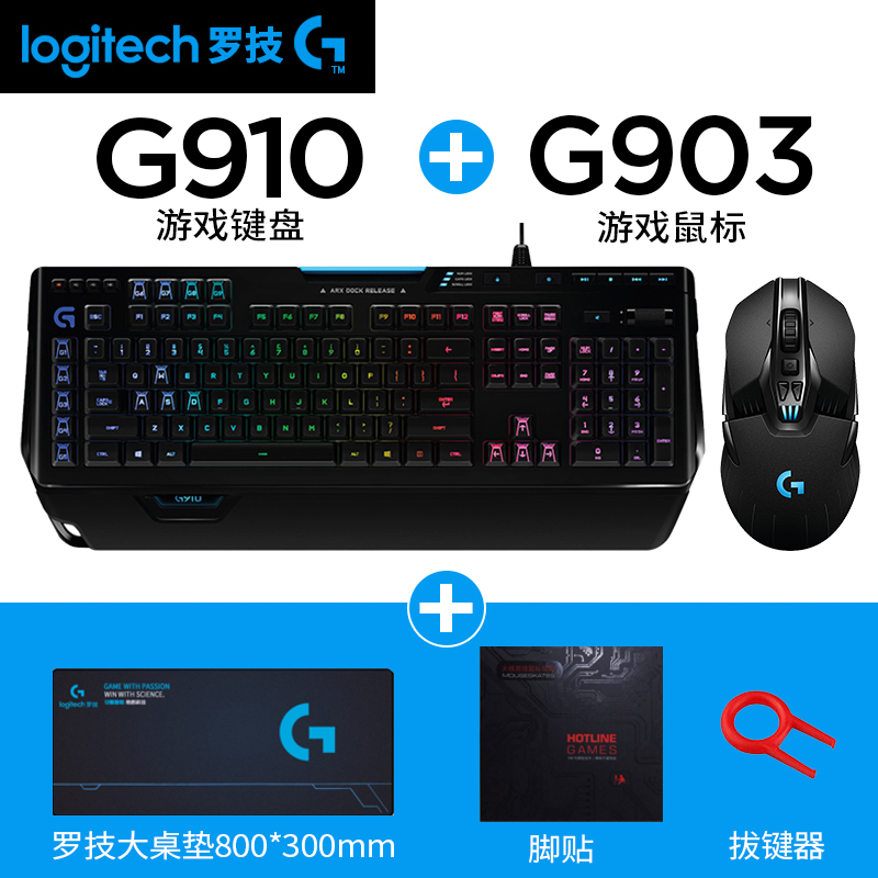 147 01] National Travel Logitech G910 Cable Game Machinery