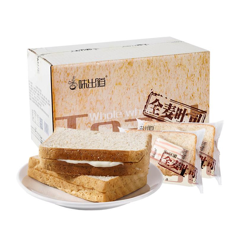 全麦面包吐司切片整箱营养早餐代餐粗粮低糖低卡土司三明治零食品