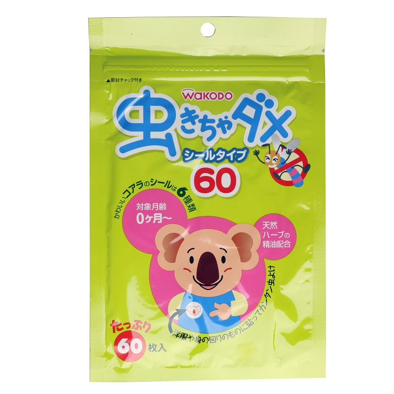 60枚日本进口驱蚊贴婴儿天然植物精油