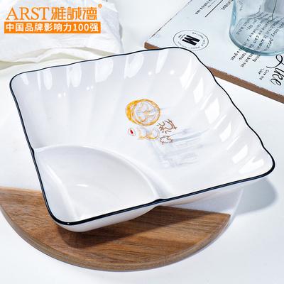 雅诚德 抗菌创意碗盘餐具组合套装个性家用饺子盘子带醋碟拉面碗